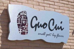 Guo Cui