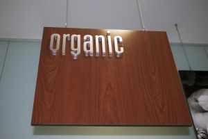 Organic Cable Wood Lam